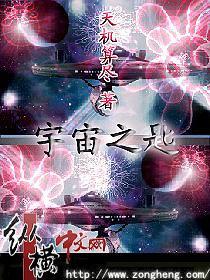 龙魂侠影 (1-18集4回)
