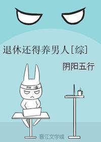 女官韵事(246-351)