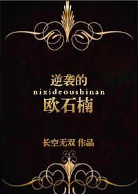 yin乱少妇系列小说全文阅读