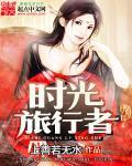 【案件小说2:美丽的新娘被闹洞房的人轮番淫污】(加料精编版) 20